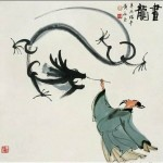 Dragon Concerto (in progress)